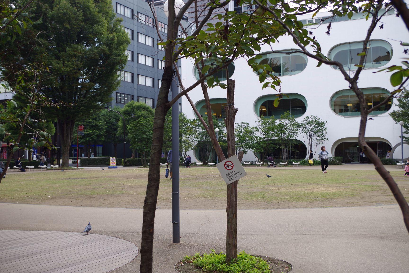 周辺施設:境南ふれあい広場公園