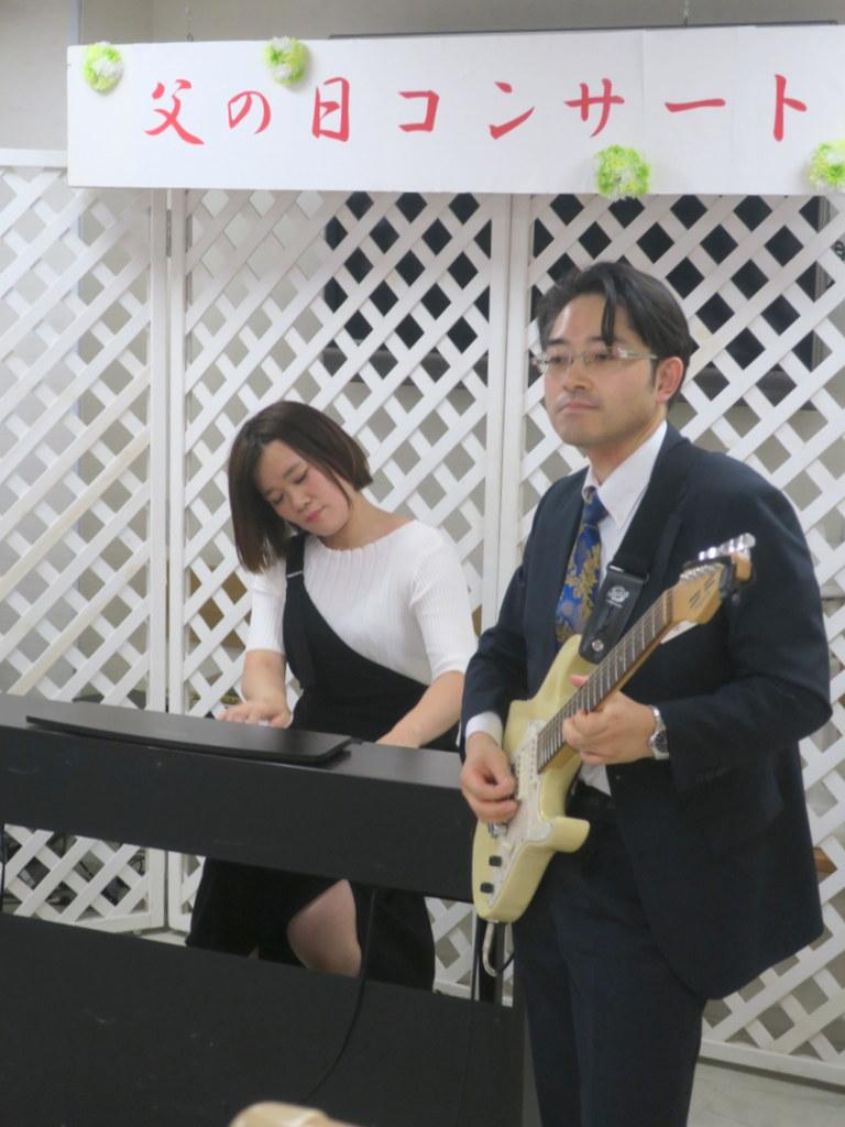 父の日まとばゆうピアノコンサート  シルバーシティ駒込
