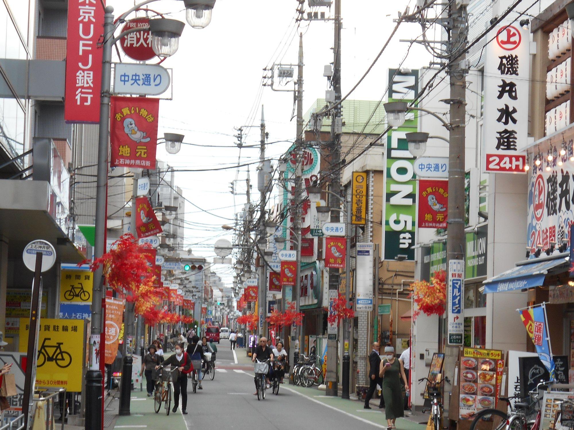 周辺施設:上石神井駅前通り