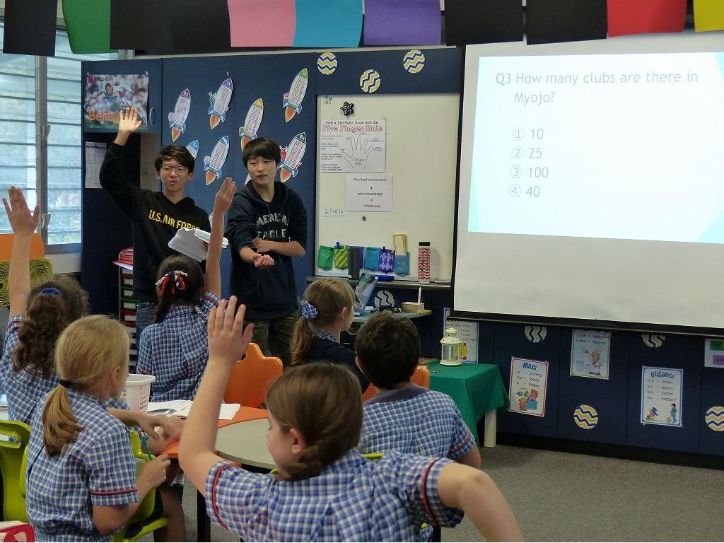 オーストラリアの短期留学