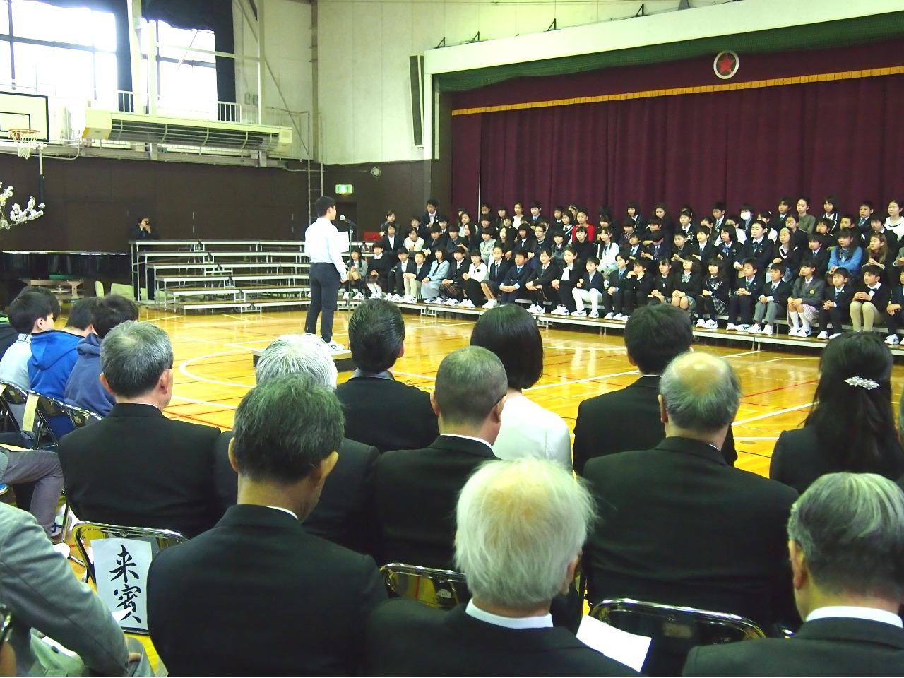 4月 入学式