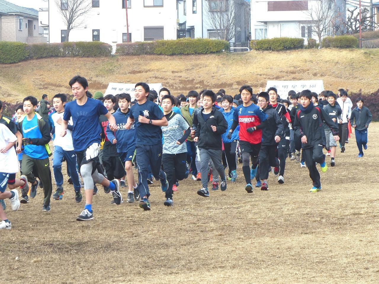2月 マラソン大会