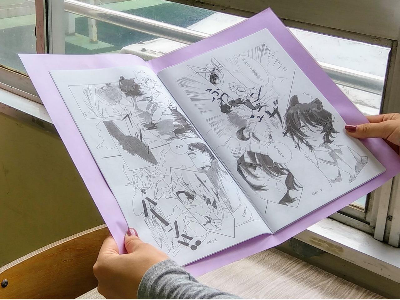 漫画研究部