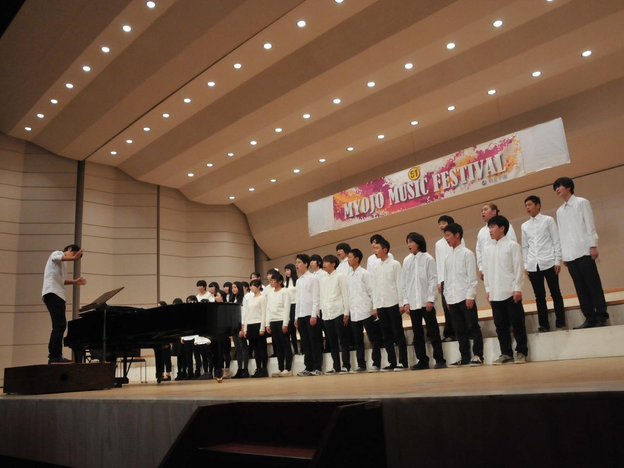2月 音楽祭