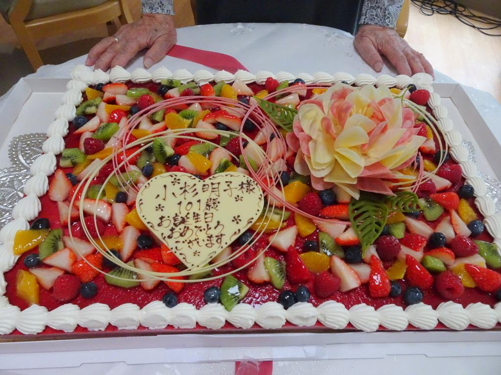 101歳お誕生日 シルバーシティ石神井北館