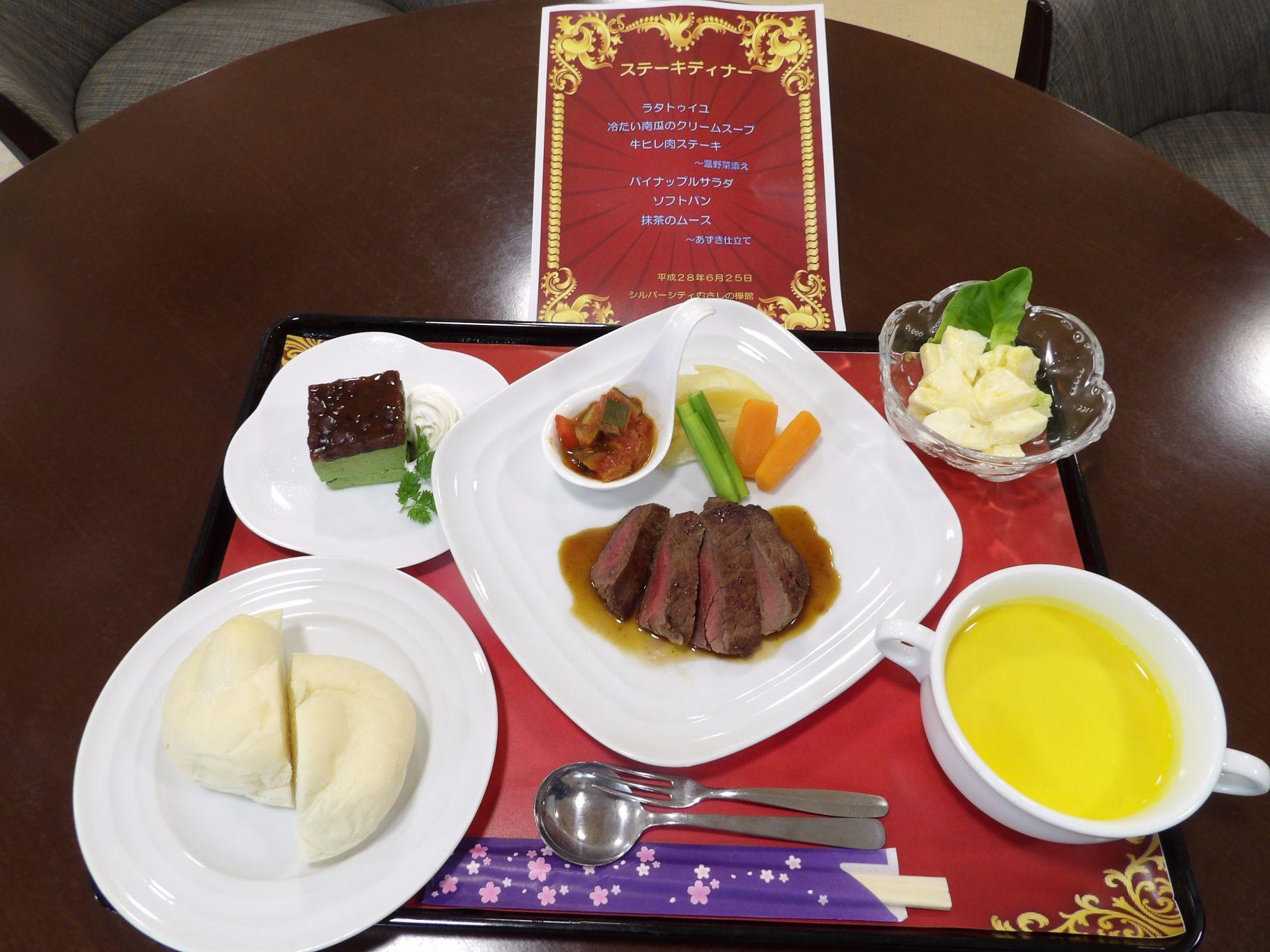 シルバーシティむさしの欅館の料理一例