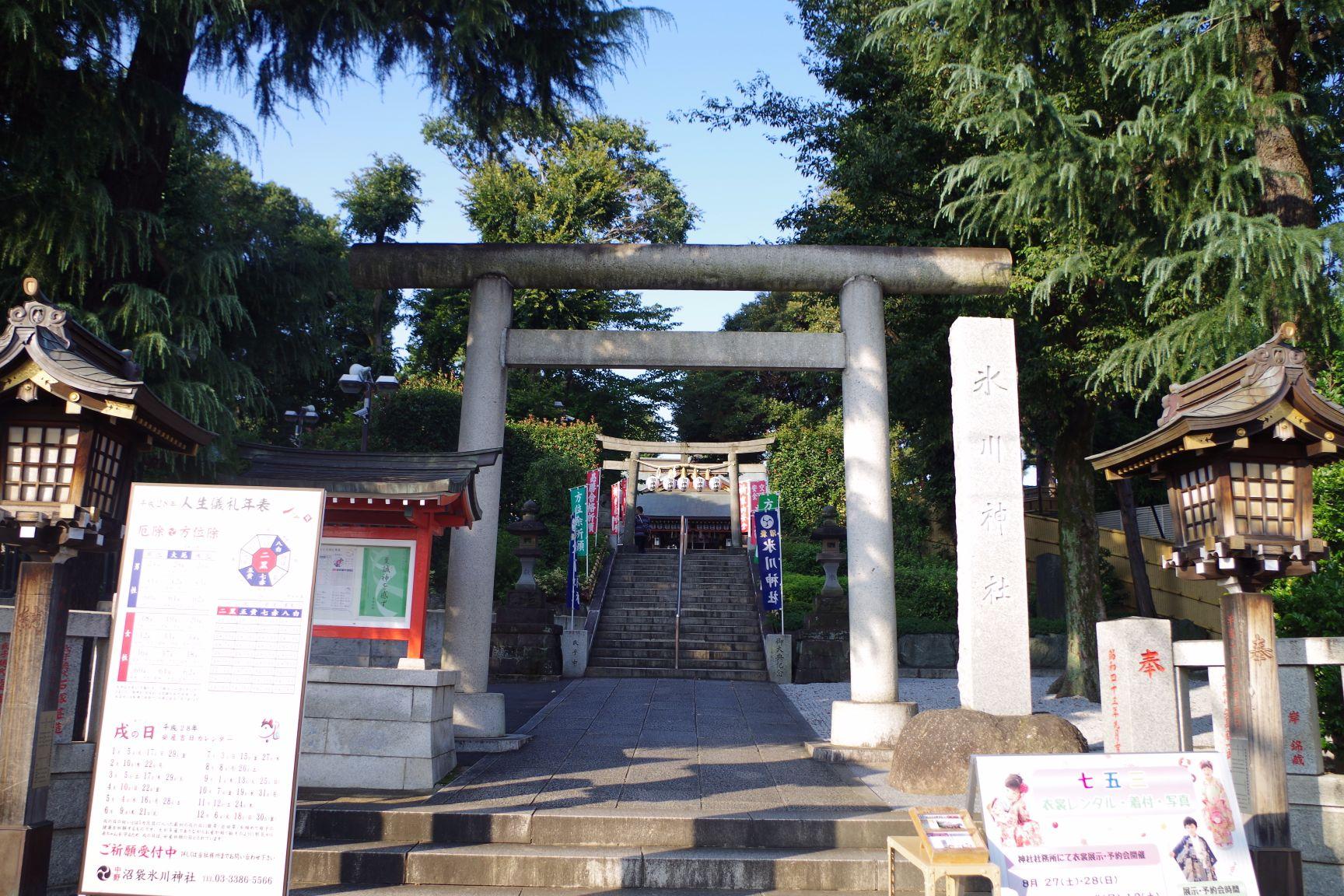 周辺施設 沼袋氷川神社