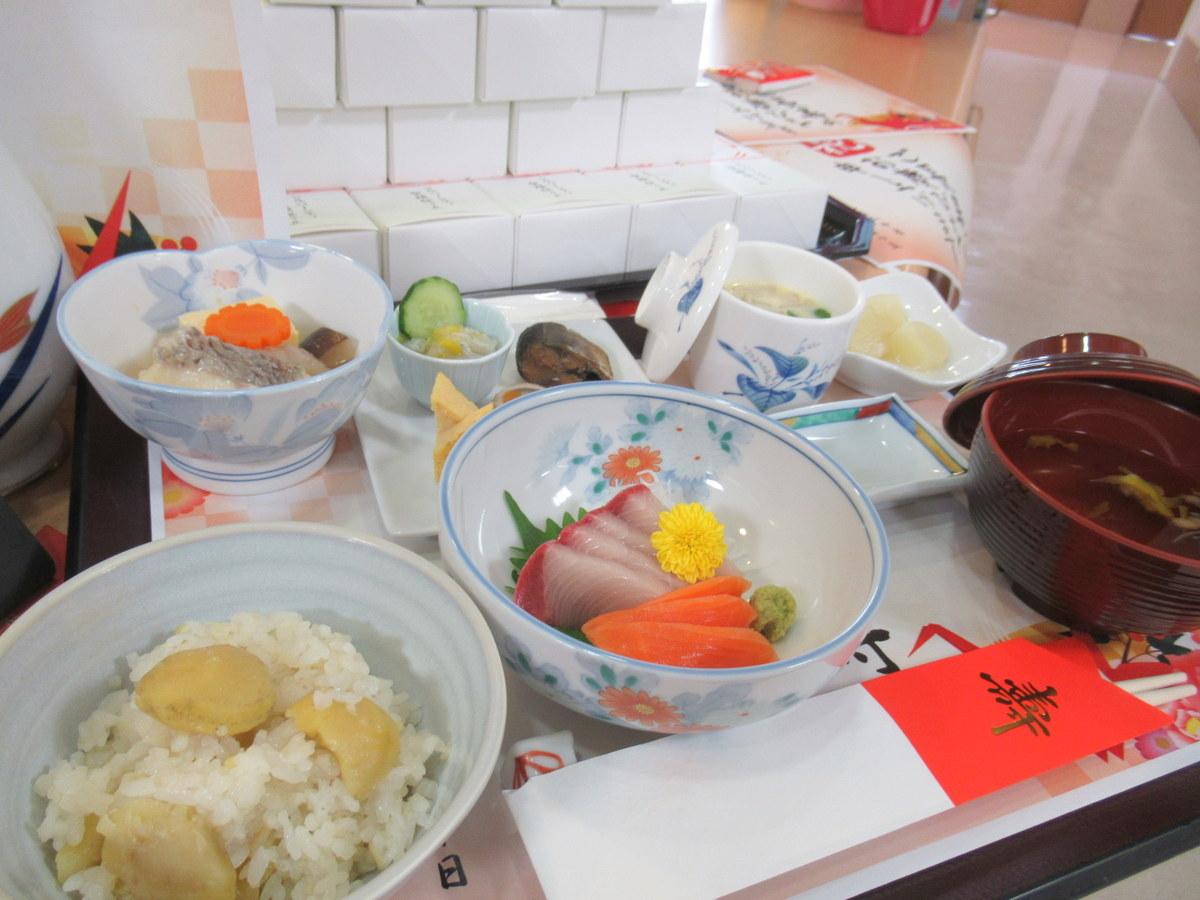 敬老の日 特別御膳とコンサート シルバーシティ聖蹟桜ヶ丘