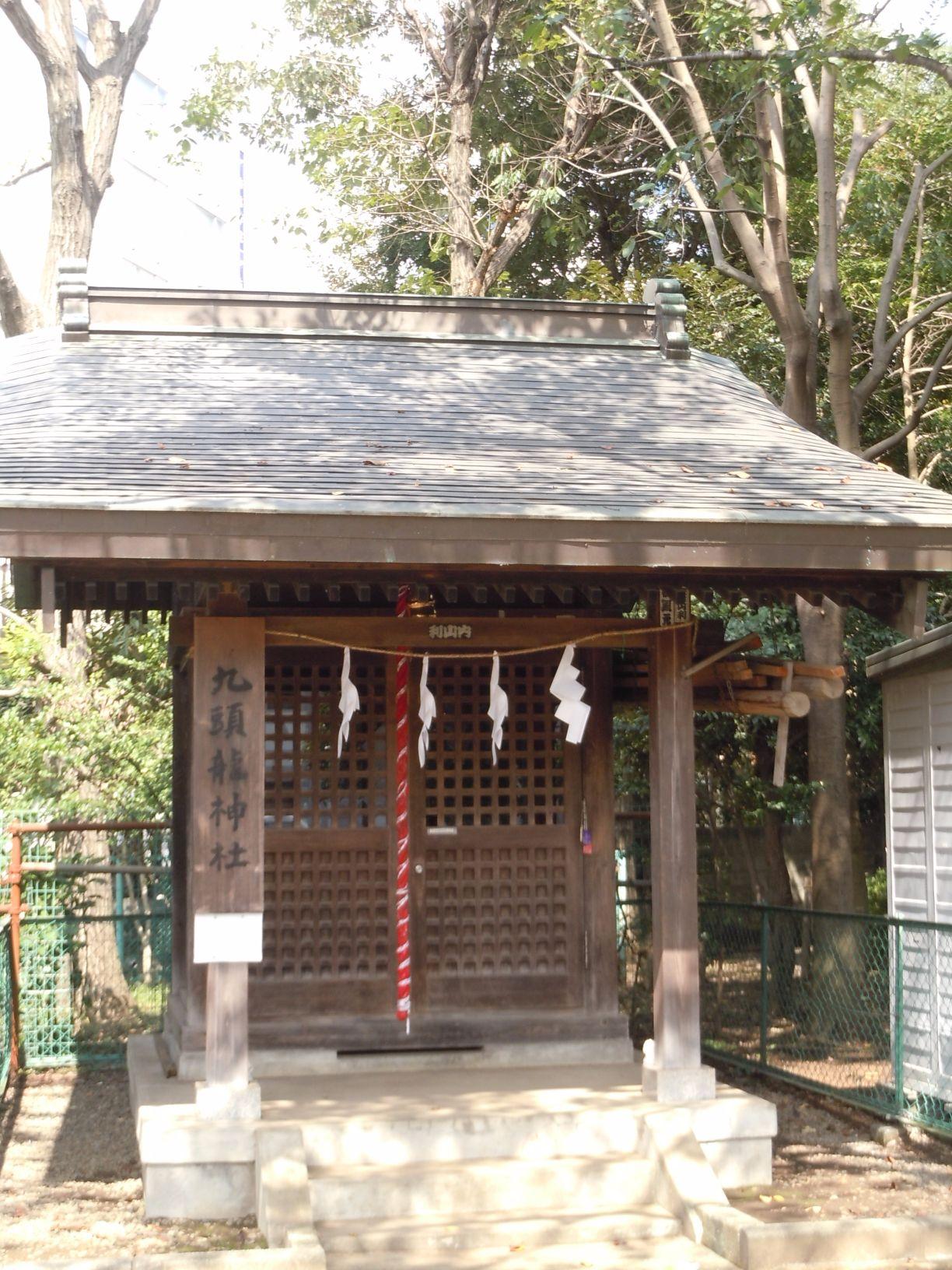 周辺施設 九頭龍神社