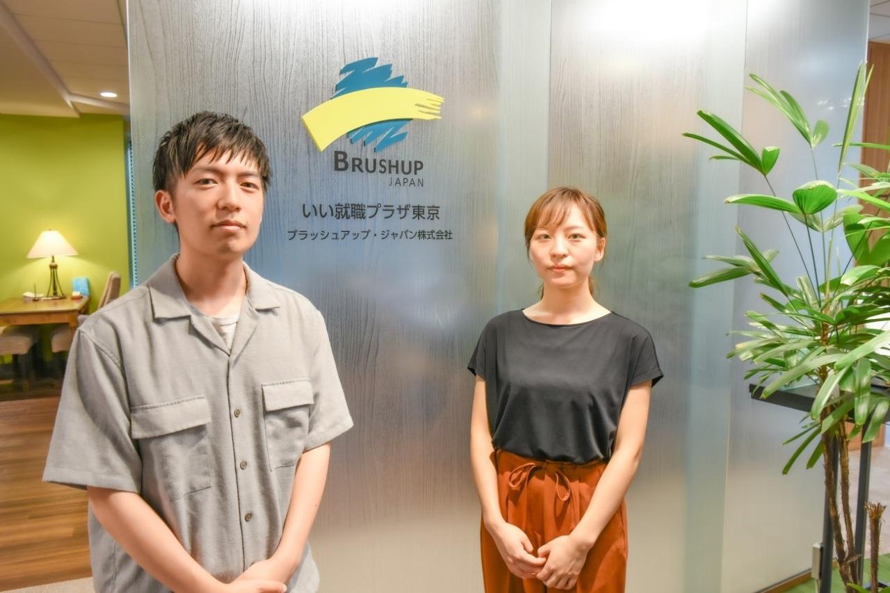 ブラッシュアップ・ジャパン様 診断コンテンツ制作